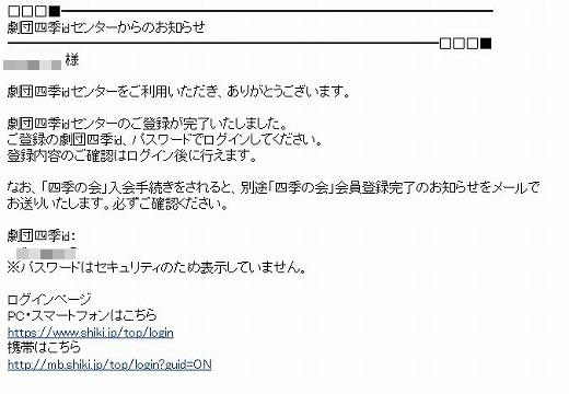 idshin8-2hen