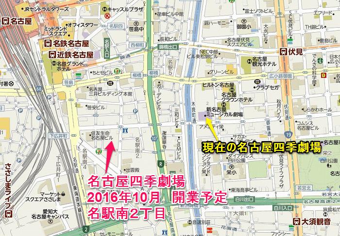 名古屋四季劇場地図700485